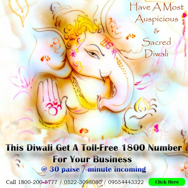HAPPY DIWALI Get a Toll Free Number on EMI